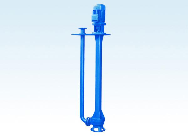 BYW液下式排污泵