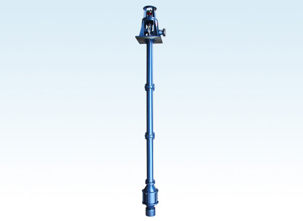 LC长轴液下泵